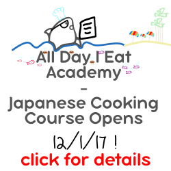 all day i eat academy japanese cooking class